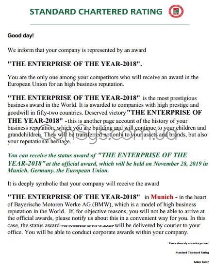 Award Consys 2018
