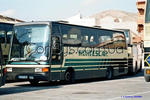 Трос переключения КПП автобус MAN 11180